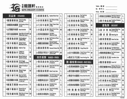 a typical cantonese brunch menu
