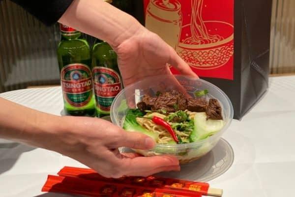 Niu Rou Mian and Beer